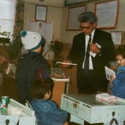 20_eves_a_refi_1992-1993_39
